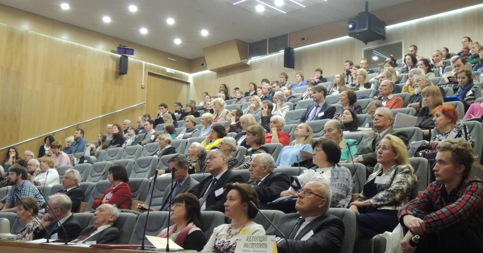XVI CONFERENCE WITH INTERNATIONAL PARTICIPATION AND IX SCHOOL ON EVOLUTIONARY PHYSIOLOGY